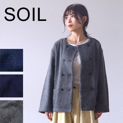 soil(ソイル) SOFT WOOL HERRING BONE NO COLLAR DOUBLE JACKET ソフトウールヘリンボーンシリーズ ノーカラーダブルジャケット NSL18501【キャッシュレス還元対象】