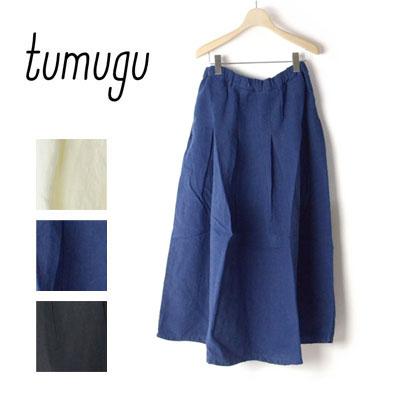 tumugu (ツムグ)ウォッシュドリネンスカート TB16119【キャッシュレス還元対象】