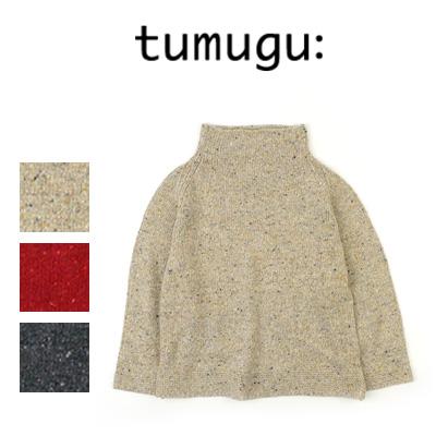 tumugu ツムグ ネップウールプルオーバー TK18414