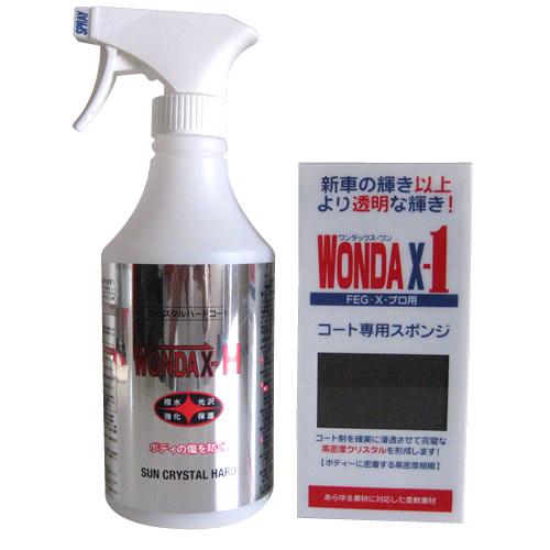 WONDAX - H ワンダックス ハードコート 500ml & プロ用 スポンジ ガラスコート ガラスコート剤 大容量 ノンシリコン プロ仕様 ガラスコーティング ボディコート ノンシリコーン ワックス 車 車コーティング剤
