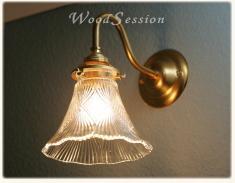 ブラケットライト 灯具 (CB3-G)+ クリアガラス シェード(SY-101)セット ウォールランプ 壁掛け照明 ウォールライト 新築リフォームに♪ レトロ モダン デザイナーズ ホクオウランプ リビング 北欧風 間接照明 ブラケット照明 壁掛け ブラケット