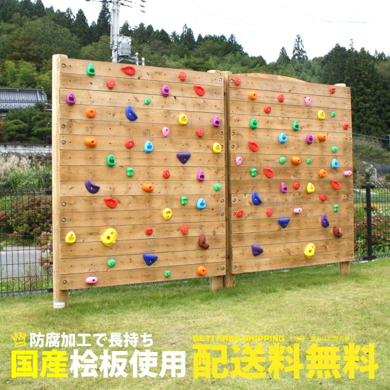 木製 ウッドウォール 無塗装 防腐加工処理済