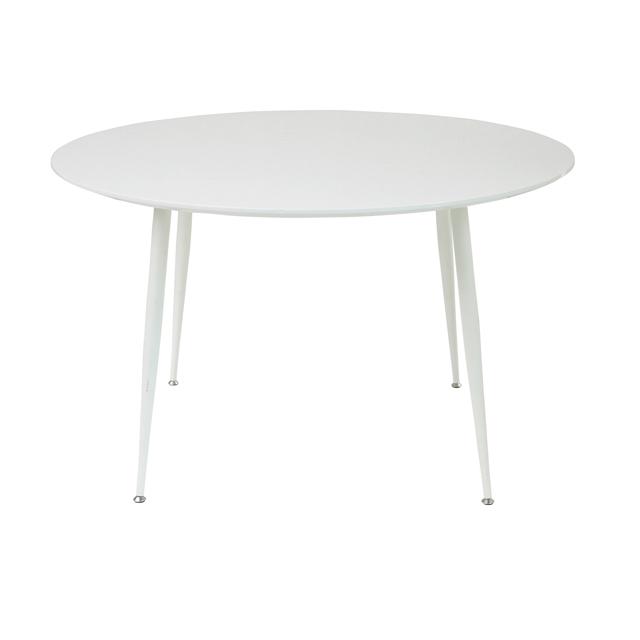 ダイニングテーブル 幅120cm ホワイト 白 木製 モダン風