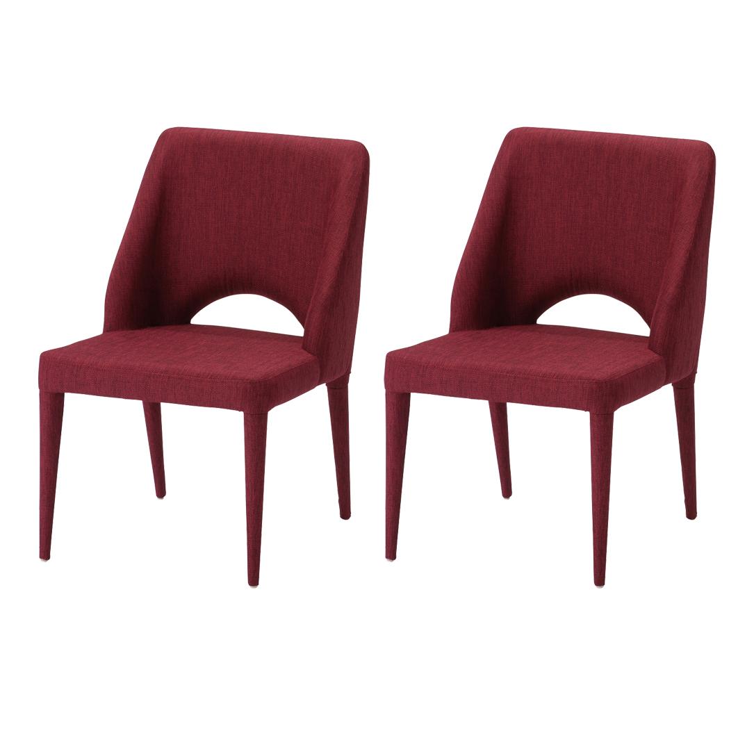 ダイニングチェアー 2脚セット マゼンダ 布張り製 北欧風 食堂椅子 食堂チェアー 食卓チェアー 食卓椅子 カウンターチェアー いす イス カフェチェアー