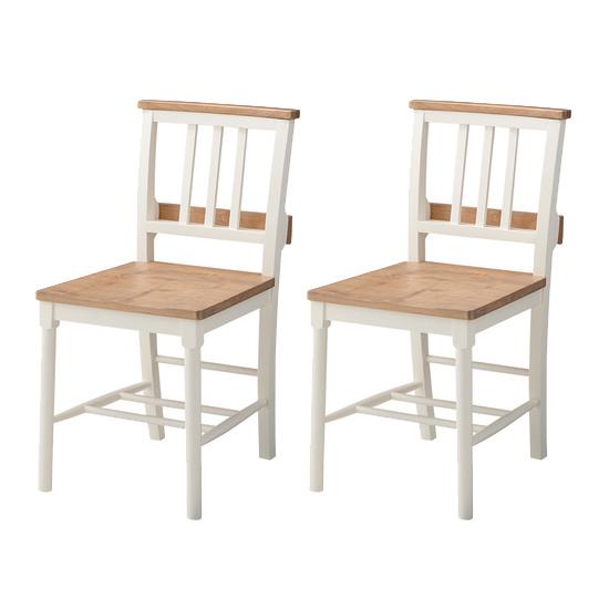 ダイニングチェアー 2脚セット ホワイト 白 木製 フレンチカントリー風 食堂椅子 食堂イス 食卓チェアー 食堂チェアー カウンターチェアー いす カフェチェアー