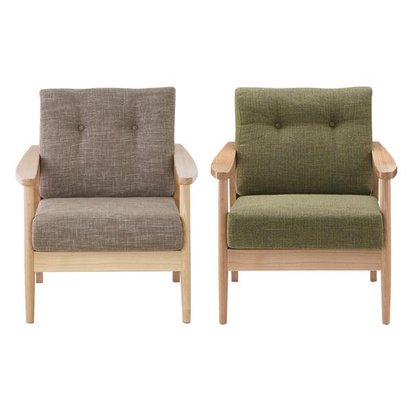 1人掛けソファー 肘付き ブラウン グリーン 緑 布張り製 1人用ソファー 一人掛けソファー 一人用ソファー そふぁー シングルソファー コンパクトソファー