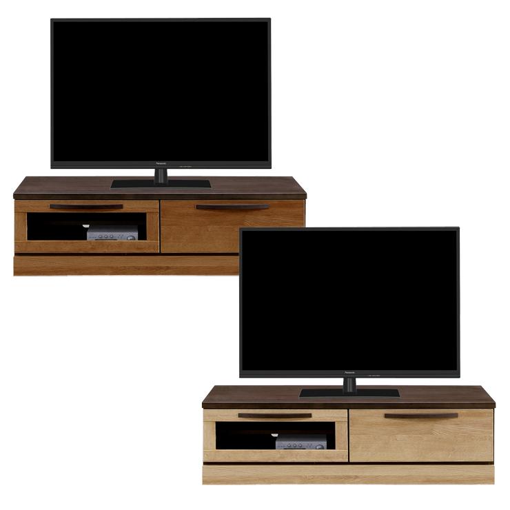 テレビ台 テレビボード ローボード 完成品 幅120cm ブラウン ナチュラル 木製 北欧風 ロータイプTVボード てれび台 TV台 ローボード リビングボード AV収納