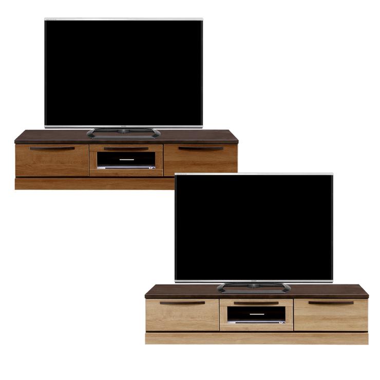 テレビ台 テレビボード ローボード 完成品 幅150cm ブラウン ナチュラル 木製 北欧風 ロータイプTVボード てれび台 TV台 ローボード リビングボード AV収納