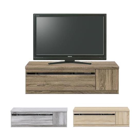 テレビ台 テレビボード ローボード 完成品 幅120cm ナチュラル ブラウン グレー 木製 北欧風 ロータイプテレビボード TVボード てれび台 TV台 リビングボード AV収納 テレビラック