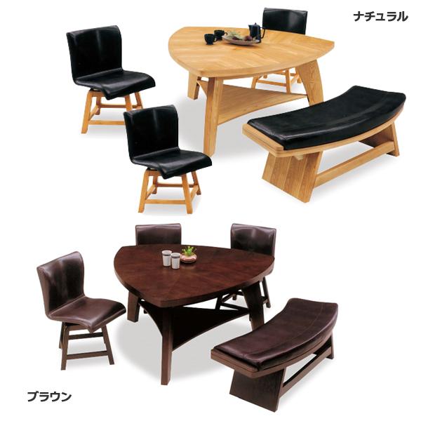 ダイニングテーブルセット ダイニングセット 5点セット 5人掛け 5人用 食堂セット 食卓テーブルセット ダイニング5点セット・カフェテーブルセット 五人掛け 五人用 和風 ブラウン ナチュラル
