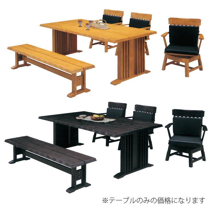 ダイニングテーブル 幅190cm ダークブラウン ナチュラル 木製 和風モダン風 6人掛けダイニングテーブル 六人掛けダイニングテーブル カフェテーブル 食堂テーブル 食卓テーブル 6人用ダイニングテーブル 六人用ダイニングテーブル