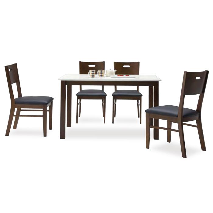 ダイニングテーブルセット ダイニングセット 5点セット 4人掛け 4人用 食堂セット 食卓テーブルセット ダイニング5点セット・カフェテーブルセット 四人掛け 四人用 北欧モダン風 ブラウン ホワイト 白