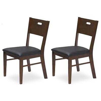 ダイニングチェアー 2脚セット 幅43cm 食堂椅子 食堂イス 食卓チェアー 食堂チェアー カウンターチェアー いす カフェチェアー ブラウン