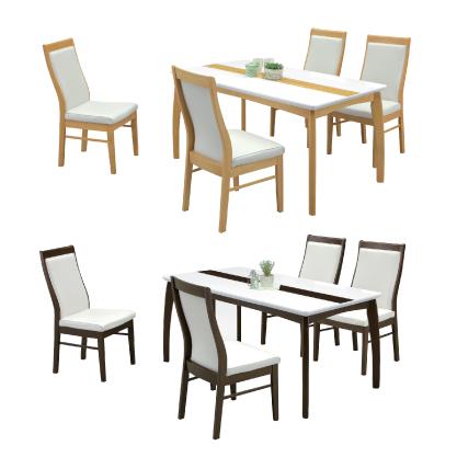 ダイニング5点セット ナチュラル ブラウン 木製 モダン風 ダイニングセット 4人掛け 4人用 食堂セット 食卓セット カフェテーブルセット 食堂テーブルセット 食卓テーブルセット