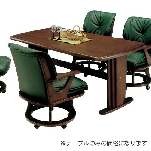 ダイニングテーブル 幅165cm ダイニングテーブル 木製 モダン風 4人用ダイニングテーブル 四人用ダイニングテーブル 4人掛けダイニングテーブル 食堂テーブル 食卓テーブル カフェテーブル