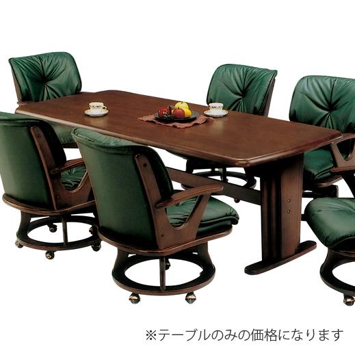ダイニングテーブル 幅200cm ダイニングテーブル 木製 モダン風