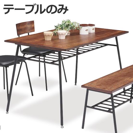 ダイニングテーブル 幅120cm 4人用 四人用 食堂テーブル 食卓テーブル カフェテーブル てーぶる ミッドセンチュリー風 ブラウン