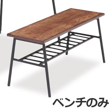 ダイニングベンチ 幅100cm 木製 2人掛け 2人用 ベンチチェアー ダイニングチェアー 食堂チェアー 食卓チェアー 椅子 いす ブラウン