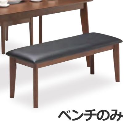 ダイニングベンチ 幅110cm 木製 2人掛け 2人用 ベンチチェアー ダイニングチェアー 食堂チェアー 食卓チェアー 椅子 いす 北欧モダン風 ブラウン