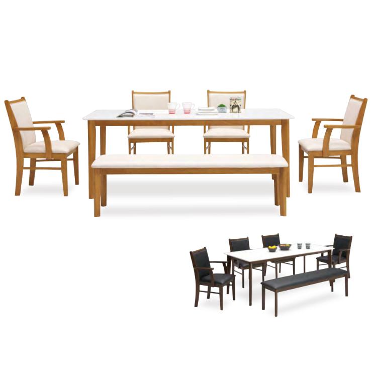 ダイニングテーブルセット ダイニングセット 6点セット 7人掛け 肘付き ベンチ付き 7人用 食堂セット 食卓テーブルセット ダイニング6点セット・カフェテーブルセット 7人掛け 七人用 モダン ブラウン ナチュラル