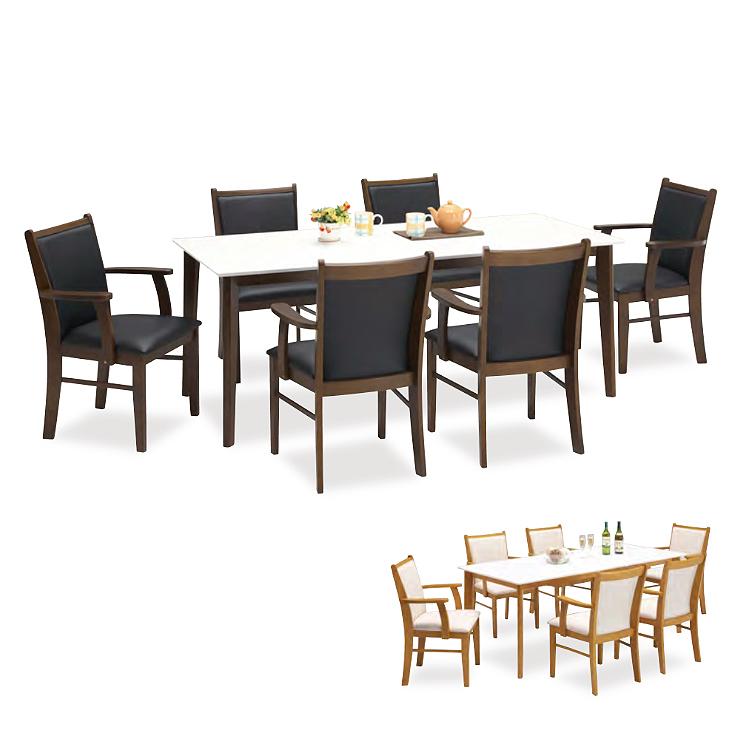 ダイニングテーブルセット ダイニングセット 7点セット 6人掛け 6人用 肘付き 食堂セット 食卓テーブルセット ダイニング7点セット・カフェテーブルセット 六人掛け 六人用 木製 モダン風 ブラウン ナチュラル