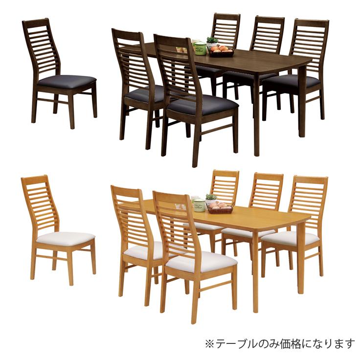 ダイニングテーブルのみ 幅180cm ナチュラル ブラウン 木製 モダン風 6人掛けダイニングテーブル 六人掛けダイニングテーブル カフェテーブル 食堂テーブル 食卓テーブル 6人用ダイニングテーブル 六人用ダイニングテーブル