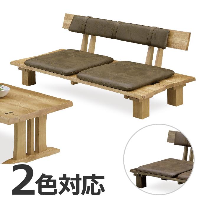 ソファー 2人掛けソファー 幅150cm 木製 合皮製 和風 2人用ソファー 二人掛け 二人用 そふぁー ローソファー 脚付き ブラウン ナチュラル
