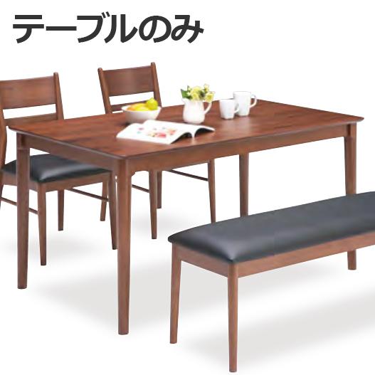 ダイニングテーブル 幅135cm 木製 北欧風 4人用 四人用 食堂テーブル 食卓テーブル カフェテーブル てーぶる ブラウン