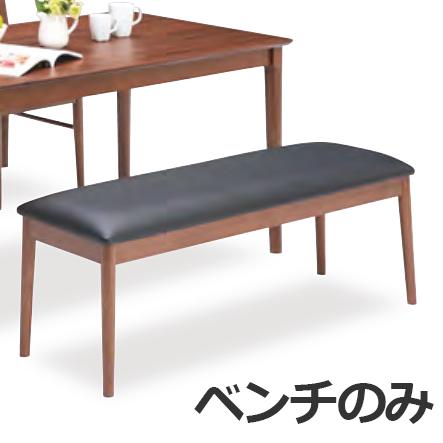 ダイニングベンチ 幅115cm 木製 2人掛け 2人用 ベンチチェアー ダイニングチェアー 食堂チェアー 食卓チェアー 椅子 いす 北欧モダン ブラウン