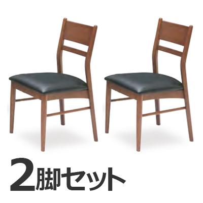 ダイニングチェアー 2脚セット 幅45cm 食堂椅子 食堂イス 食卓チェアー 食堂チェアー カウンターチェアー いす カフェチェアー ブラウン