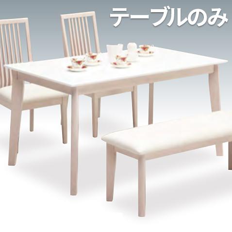 ダイニングテーブル 幅135cm 木製 北欧モダン風 4人用 四人用 食堂テーブル 食卓テーブル カフェテーブル てーぶる