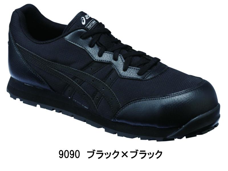 asics safety shoes japan kaufen