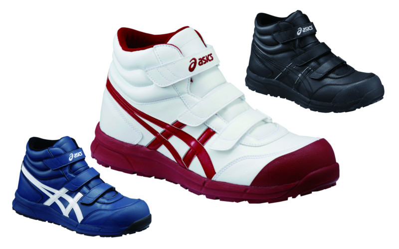 where to buy asics safety scarpe in japan