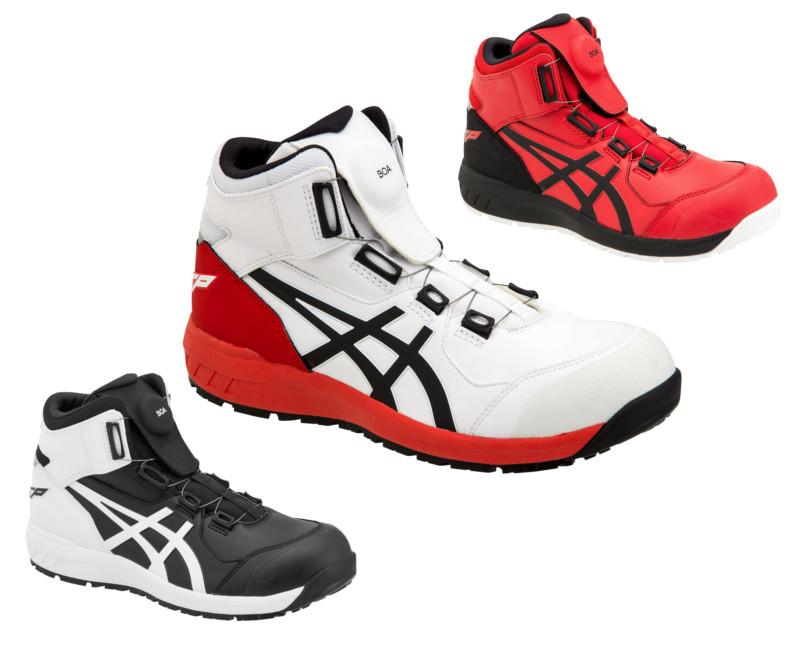 アシックス 安全靴 asics FCP304 Boa