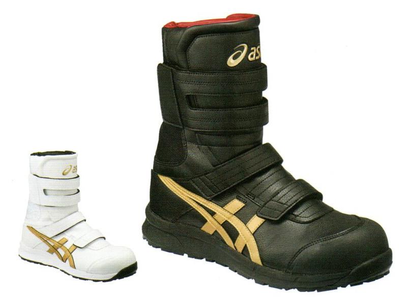 アシックス 安全靴 asics FCP401 ウィンジョブ