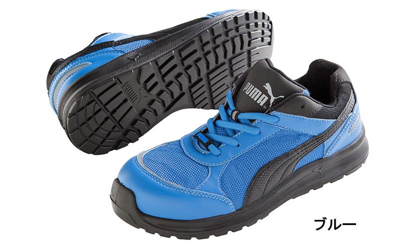 prix compétitif 54065 1cf1e Puma PUMA safety boots sprint Sprint