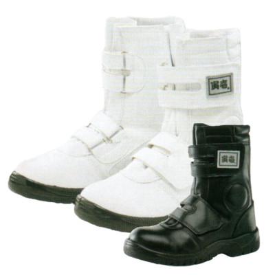 寅壱 安全靴 0074-961 安全 長マジック23.0~32.0cm