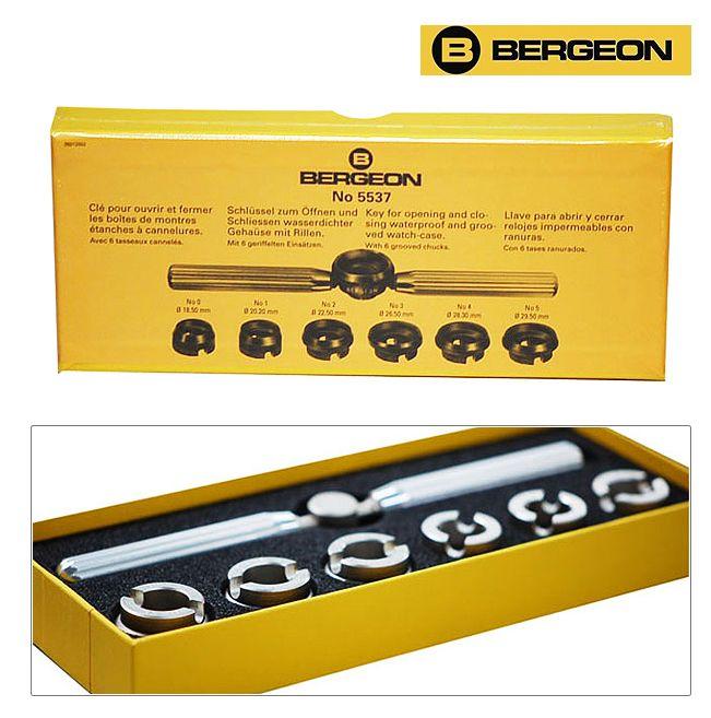 【OK】 時計工具の憧れブランド ベルジョン5537 ロレックスも開けられる裏蓋オープナー 裏蓋オープナー【be5537】【be5537】