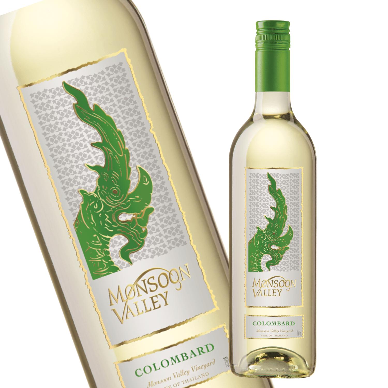新緯度帯タイワイン プレミアムレンジ コロンバール種100% 新緯度帯ワイン モンスーンバレー コロンバール 750ml×2本 白ワイン 辛口 タイ お試し2本セット メーカー在庫限り品 数量限定