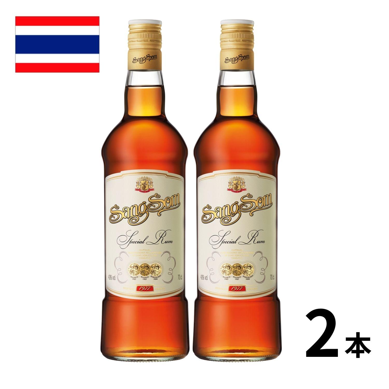 タイで生まれたユニークでエキゾチックなラム酒 オーク樽で長時間熟成し ハーブやスパイスをブレンド 2本入 タイスピリッツ センソム2本BOX 700ml×2本入 40% 2本セット 商舗 スピリッツ タイ sangsom ラム サンソン 卓出