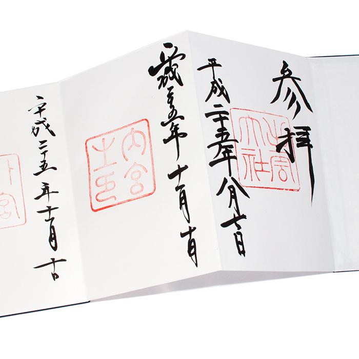京都伏見の御朱印帳 膨らし表紙 正絹特上金襴 かわいい ハート柄 Lサイズ18x12センチ 48ページ ビニールカバー付き 鳥の子紙 FK-74L