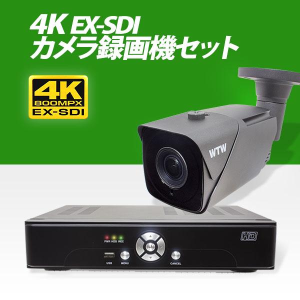 防犯カメラ EX-SDI 4K 800万画素 塚本無線