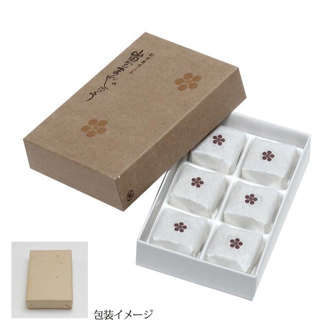 復刻版パッケージ商品 山田屋まんじゅう 化粧箱6個入【密封包装】