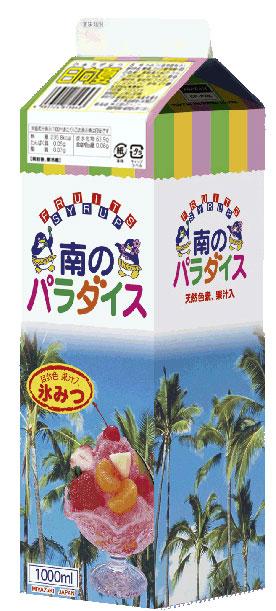 防腐剤 お気にいる 合成甘味料 流行 合成色素不添加 無添加かき氷シロップ-日向夏果汁30% 南のパラダイス ビタミンC入 蜂蜜 1000ml
