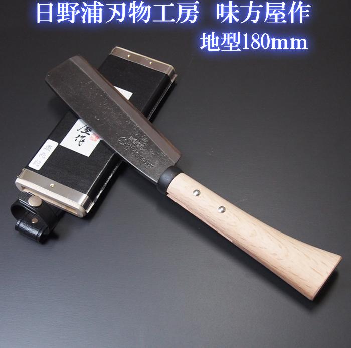 日野浦刃物工房 味方屋作 鞘鉈 黒打 地型180mm両刃渋い黒仕上げ東北鉈とも呼ばれます