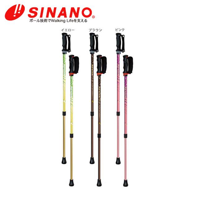 安心の日本の老舗SINANO製のウォーキングポール高齢者の転倒予防・リハビリ用【あんしん2本杖】両手に持つだけで転びにくい歩行姿勢に!つまずく、ふらつく、不安定な足元の転倒予防にピッタリ