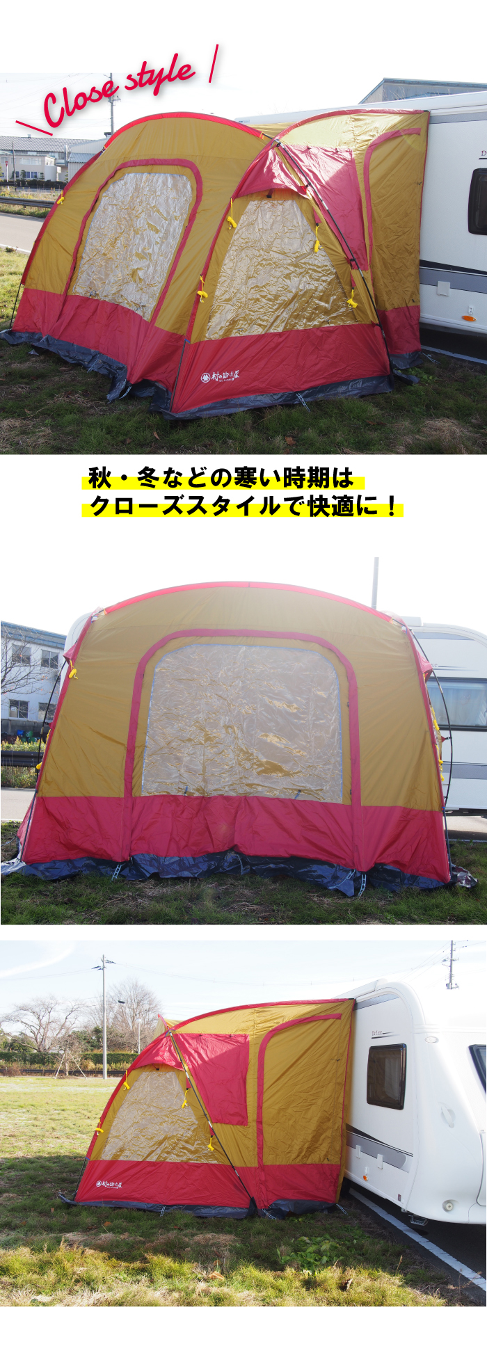 TML (Trailer Mailing List) awning AI-1226 awning tent trailer / c&er and C Rails to install side tent! Trailer side Tenth Edition! & MURANOKAJIYA | Rakuten Global Market: In stock now! TML (Trailer ...