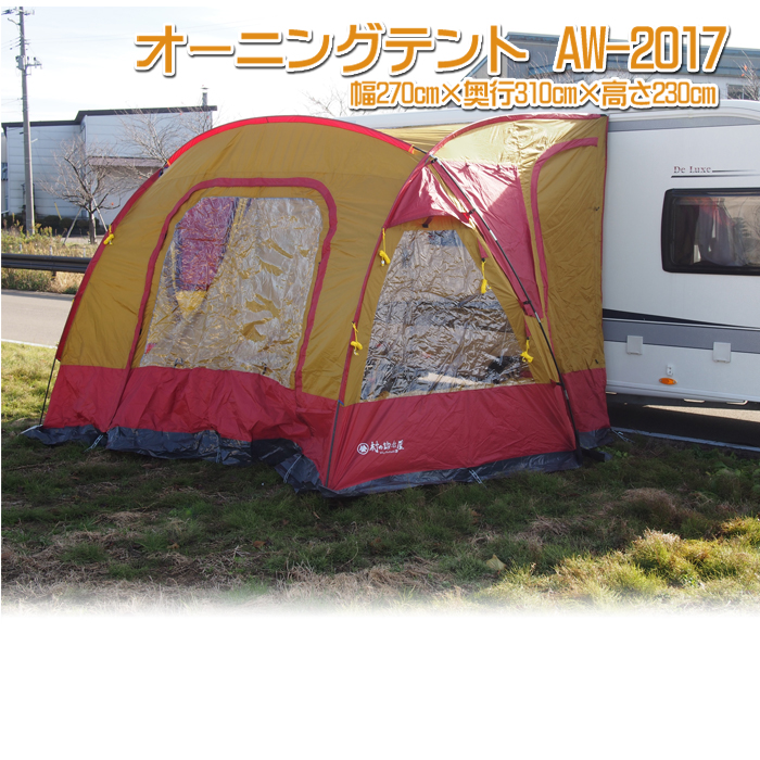 TML Trailer Mailing List Awning AI 1226 Tent Camper And C Rails To Install Side Tenth Edition