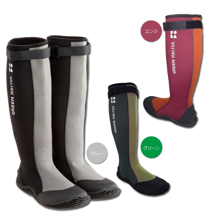 MURANOKAJIYA: Atom full length Waterproof footwear