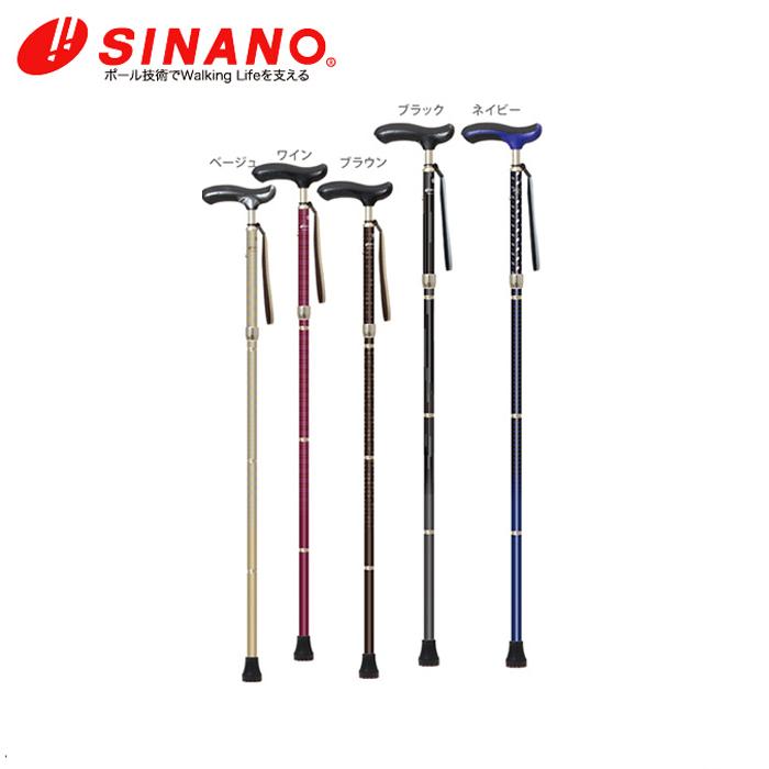 【neoclassical】安心の日本の老舗SINANO製の歩行杖不要なときは折り畳める【ネオクラシカル 折り畳み】疲れた時だけ取り出して使えるので初めての杖にも最適がたつかず、握りやすい、やわらGELグリップ搭載モデル【頑張って送料無料!】